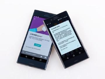 智慧學習與提醒!Sony XZ、X Compact內在特色整理
