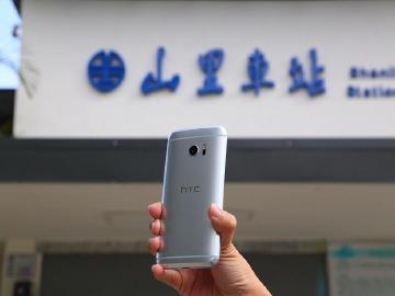 高通 x HTC 10—漫遊花東