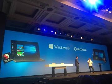 高通與微軟合作 驍龍處理器將支援Windows 10
