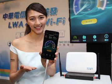 中華電信全球首發LWA 4G+Wi-Fi 下載速度達400Mbps