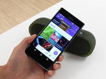 嗶一下好方便!淺談智慧型手機NFC應用